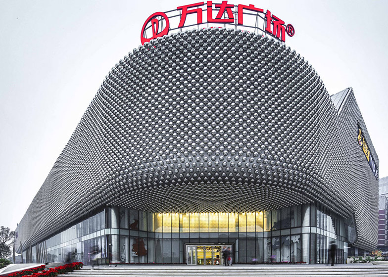 Shopping centre covered in silver balls by UNStudio