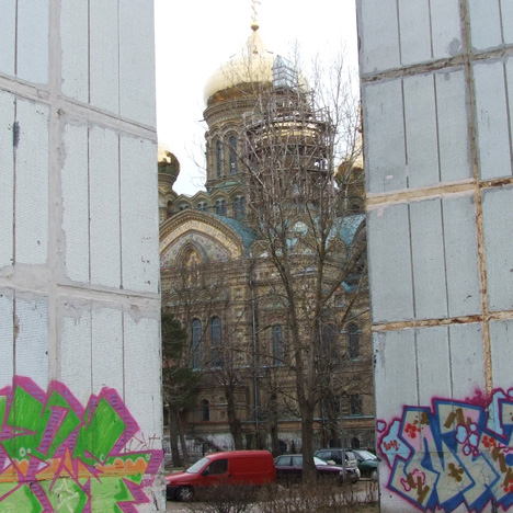 Karosta cathedral and graffitti