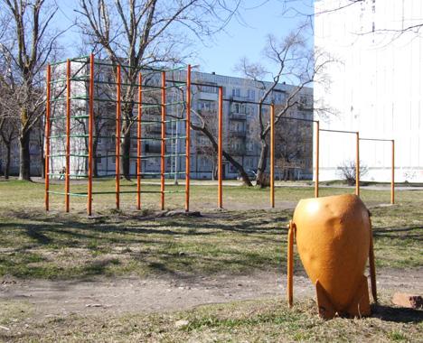 Karosta playground