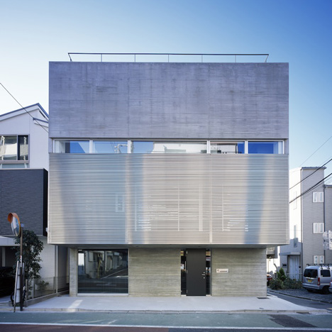 Concrete Calm house by Apollo Architects designed to accommodate exchange students