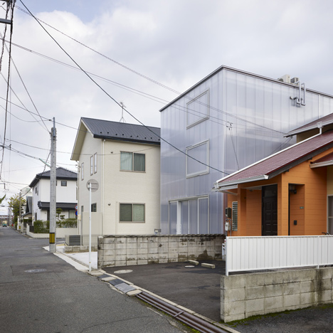 Suppose Design Office's House of Tousuienn has translucent plastic walls