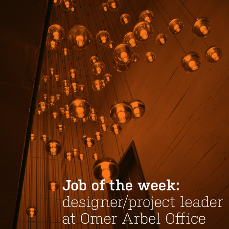 Job of the week: designer/project leader at Omer Arbel Office