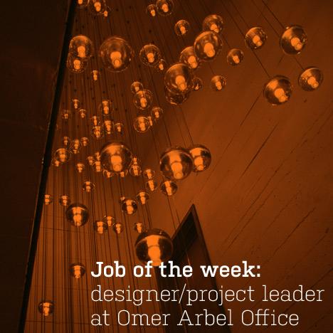 Job of the week: designer/project leader at Omer Arbel Office