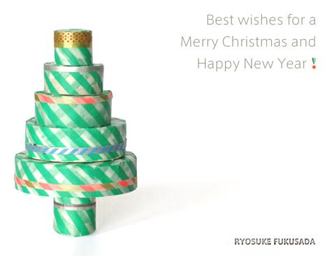 Ryosuke Fukusada christmas card