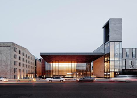 Centre for International Governance and Innovation (CIGI) Campus