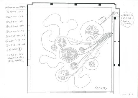 Design concept diagram one of Foam installation by Kohei Nawa