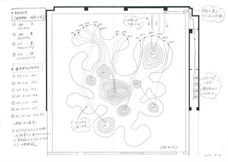 Design concept diagram two of Foam installation by Kohei Nawa
