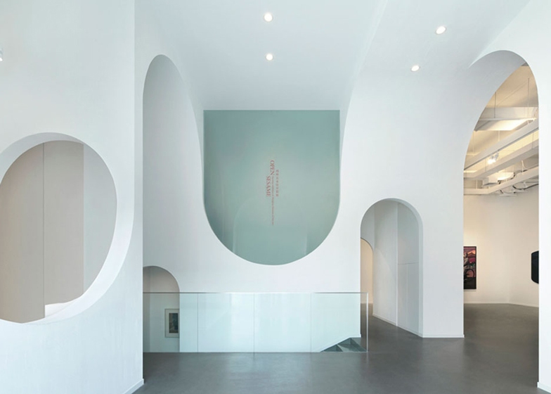 Beijing art gallery by Penda featuring topsy-turvy archways