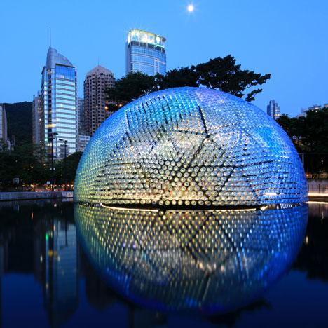 Rising Moon by Stanley Siu