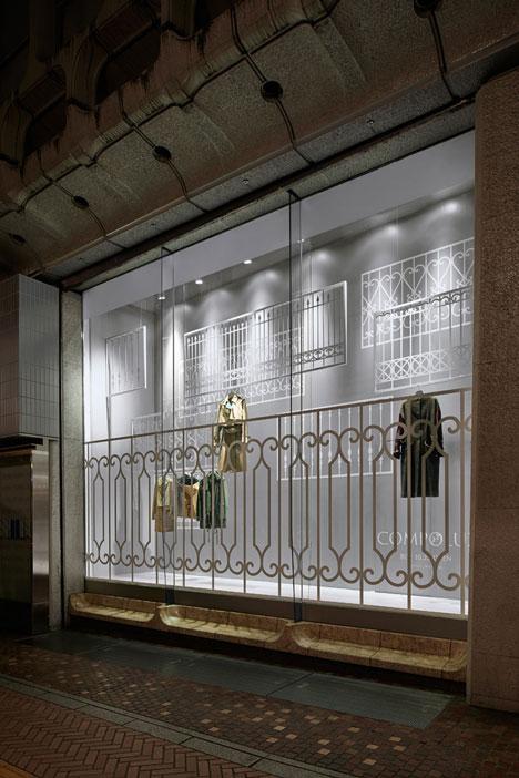 Compolux at Seibu department store Tokyo by Nendo
