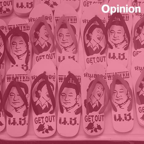 Sam Jacob opinion flip flops are politics disguised as leisurewear