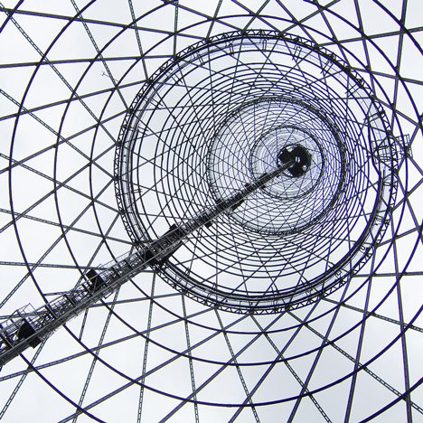 Tadao Ando, Rem Koolhaas and Kengo Kuma<br /> join fight to save Moscow's Shukhov Tower