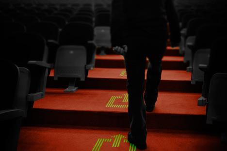 Philips and Desso luminous carpet