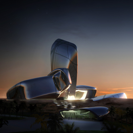 King Abdulaziz Center of Knowledge and Culture