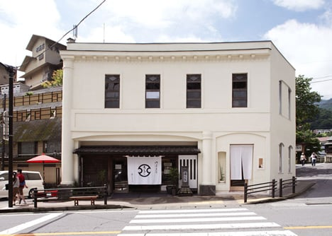 Japanese confectionary and tea shop by Hiroyuki Ogawa Architects