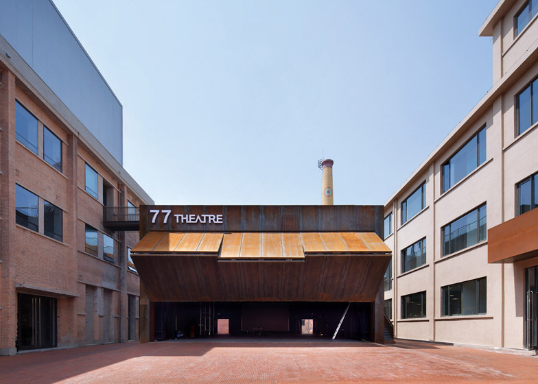 Printing factory in Beijing by Origin Architect