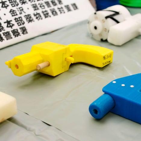 3D-printed guns