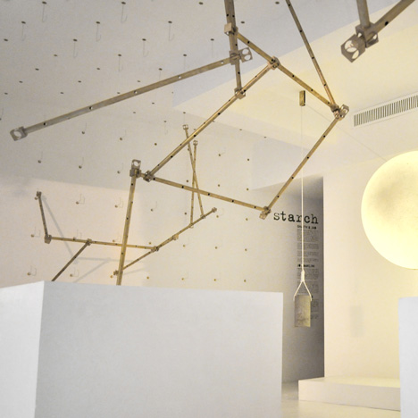Ghaith & Jad build brass rod installation inside Beirut boutique