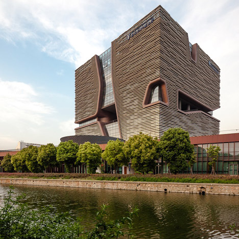 Xian Jiaotong Liverpool University Administration Information Building by Aedas