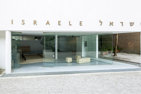 Israeli pavilion at the Venice Architecture Biennale 2014