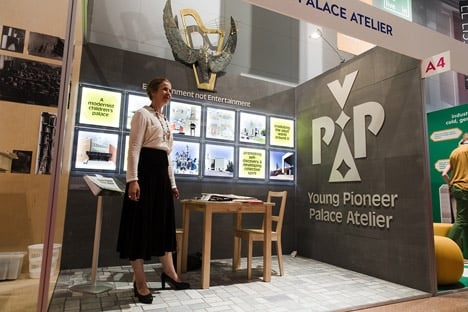 Venice Architecture Biennale 2014 Russian pavilion by Strelka