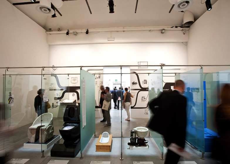 A section of the Elements exhibition dedicated to the toilet