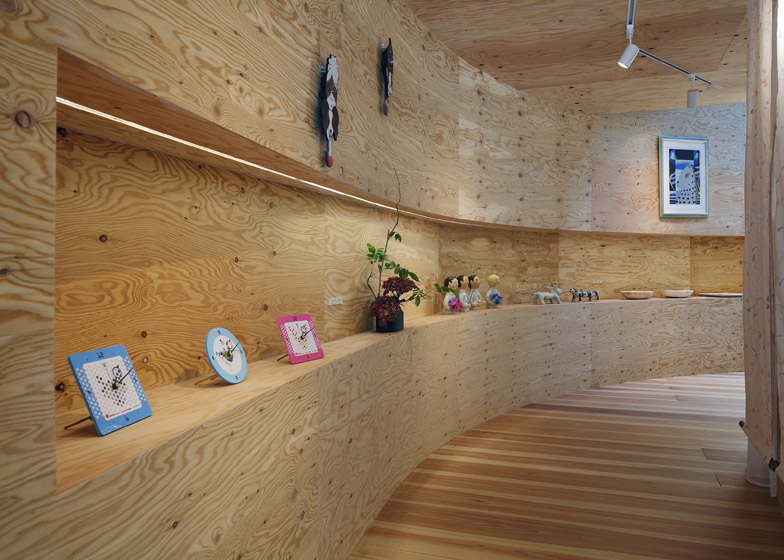 Cocochi comfort gallery Utsuwa by UID