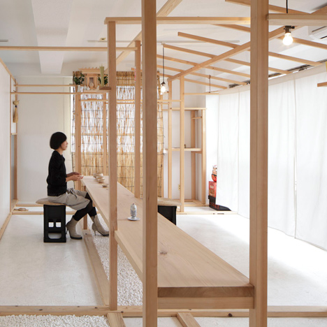 En Yu-an by Fumihiko Sano Studio PHENOMENON