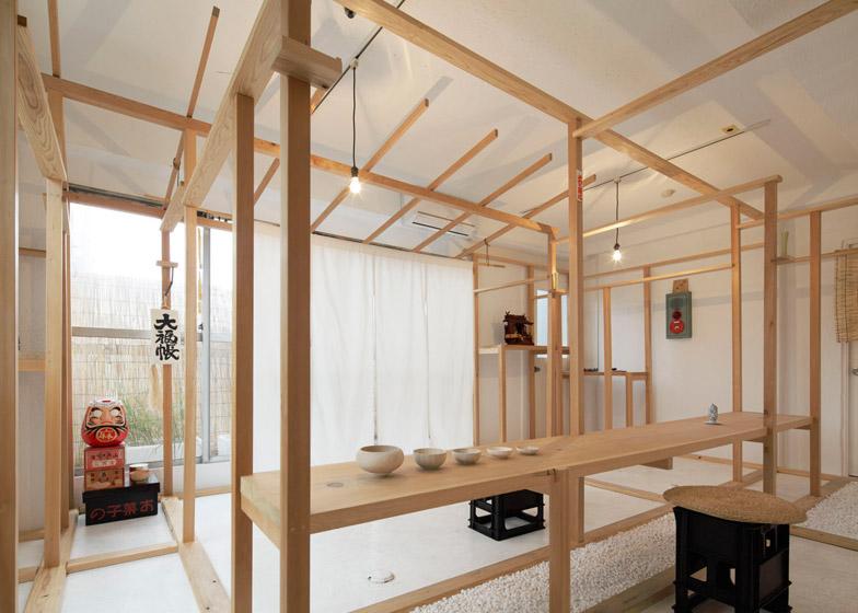 En Yu-an by Fumihiko Sano Studio PHENOMENON