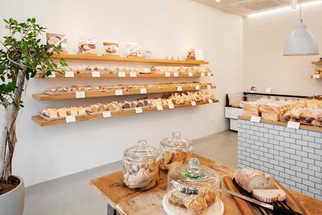 Style Bakery by Snark