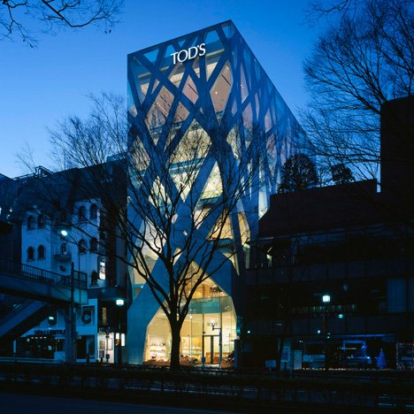 """I think of architecture as a piece of clothing to wrap around human beings,"" says Toyo Ito"