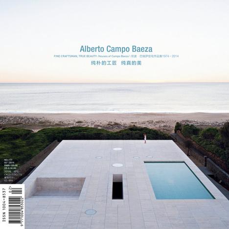 Alberto-campo-baeza-book-s