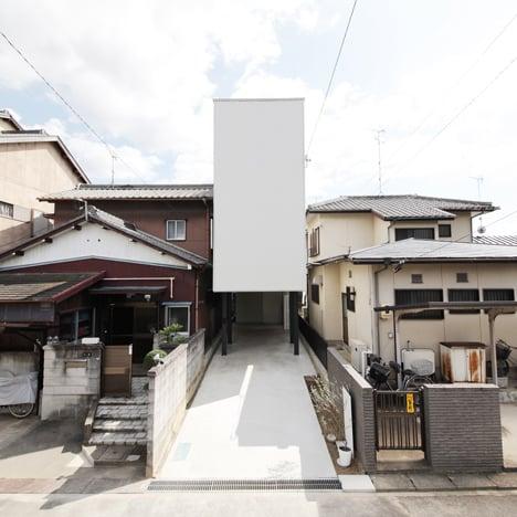 ImaI-by-Katsutoshi-Sasaki-+-Associates_dezeen_15sq