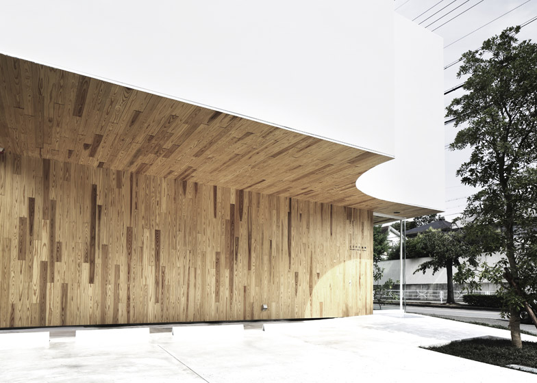 Timber Dentistry by Kohki Hiranuma