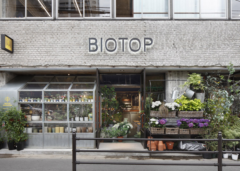 Biotop by Suppose Design Office