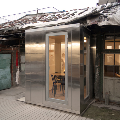 Courtyard House Plugin by People's Architecture&ltbr /&gt Office repurposes ancient Beijing residences