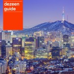 Dezeen Guide update: November 2014