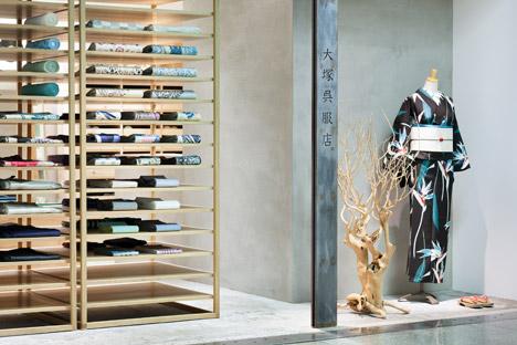 Kimono store in Kobe by Yusuke Seki