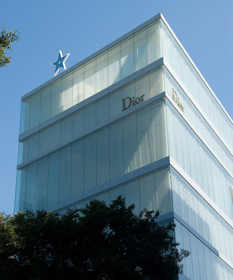 Christian Dior Tokyo flagship store