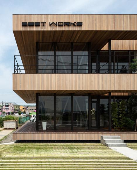 Glass + Wood by Hironobu Hamada