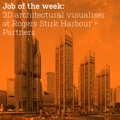 Job of the week: 3D architectural visualiser at Rogers Stirk Harbour + Partners