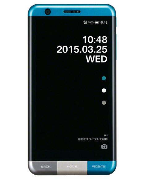 Infobar A03 smartphone for KDDI's au range by Naoto Fukasawa