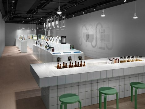 Beer exhibition by Form Us With Love at Spiritmuseum Stockholm