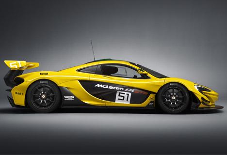 McLaren P1 GTR supercar