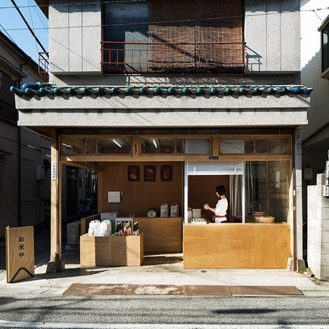 Tokyo rice shop by Schemata Architects is filled with boxy plywood fittings