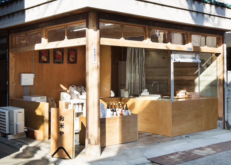 OKOMEYA rice shop by Schemata Architects