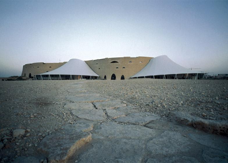 Diplomatic Club, 1980, Riyadh, Saudi Arabia