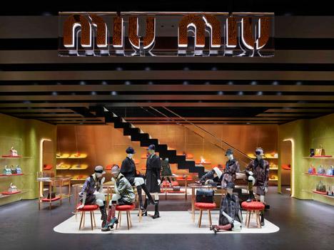 Miu Miu Aoyama Tokyo by Herzog and de Meuron