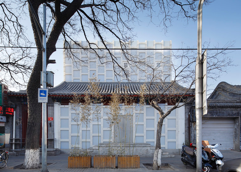 Modern Tea House In Beijing