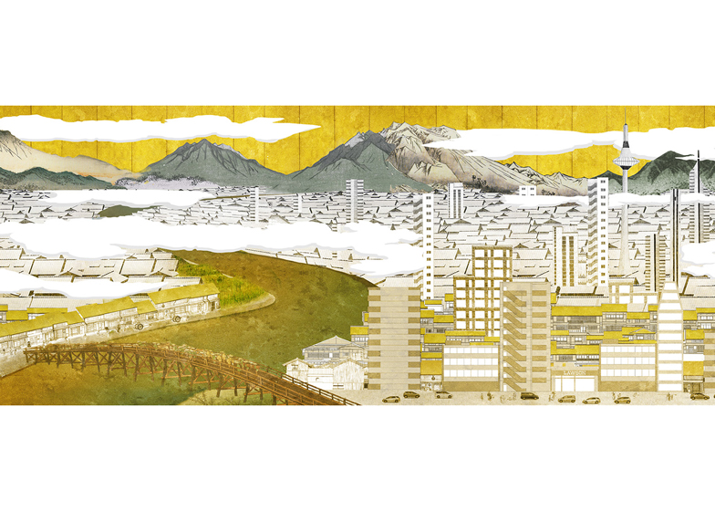 Kyomachiya Futures by Adam Roberts